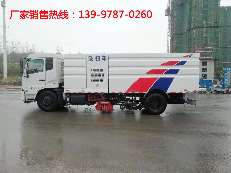 北京洗掃車價格