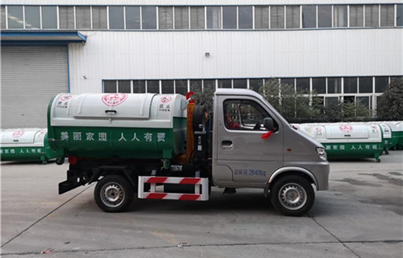 5噸鉤臂垃圾車