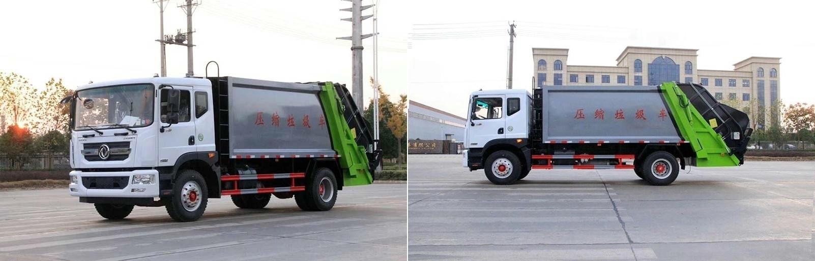 國六東風D9壓縮垃圾車