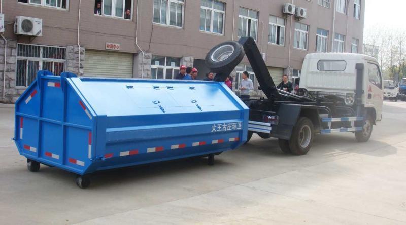 鉤臂式垃圾車