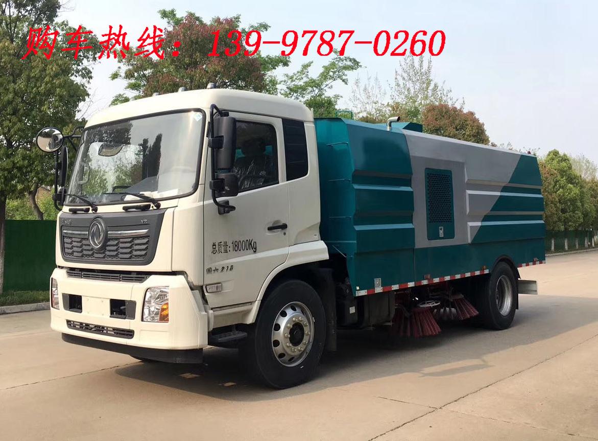 北京掃路車