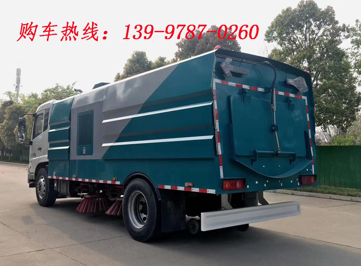 北京扫路车