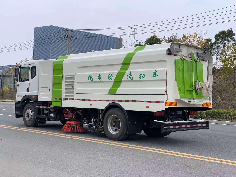 新能源電動洗掃車