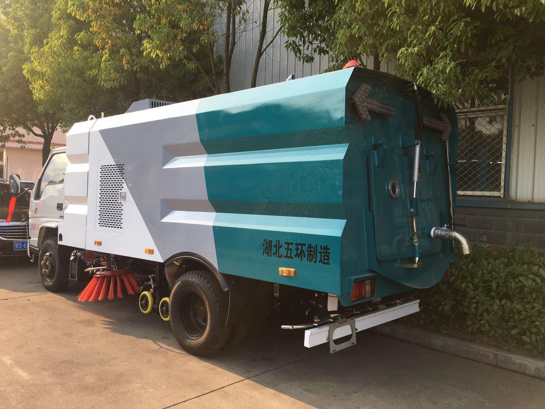国六江铃8方洗扫车