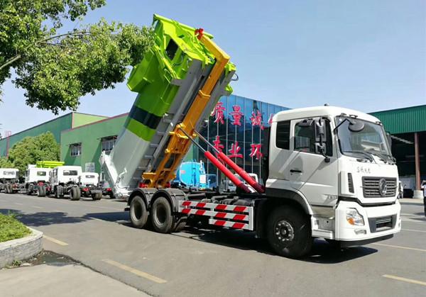 25吨钩臂垃圾车