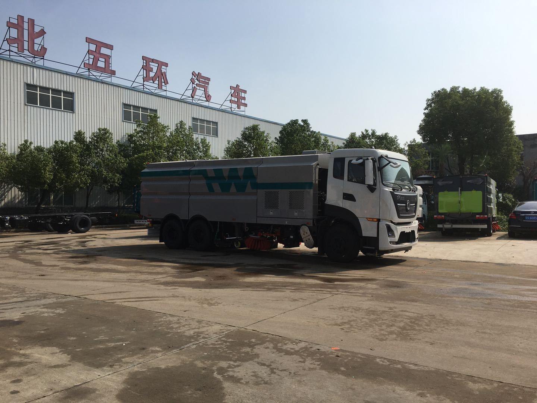 东风天龙25吨洗扫车