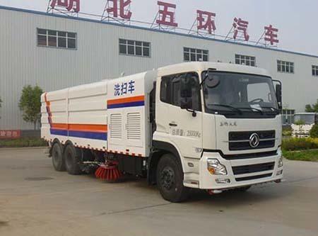 华通牌HCQ5250TXSDFL型洗扫车