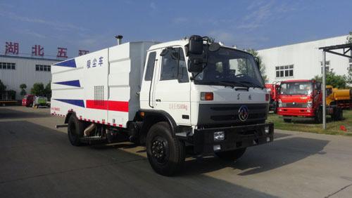 华通牌HCQ5163TXCGL5型吸尘车