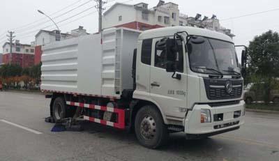 华通牌HCQ5180TXCDFH6型吸尘车