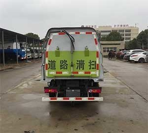 华通牌HCQ5031TSLB6型扫路车