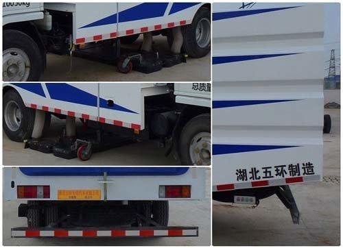 华通牌HCQ5101TXCQL型吸尘车