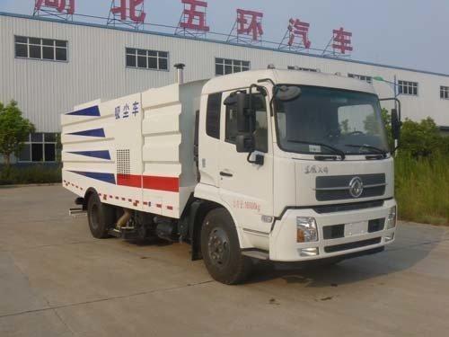 华通牌HCQ5163TXCNG5型吸尘车