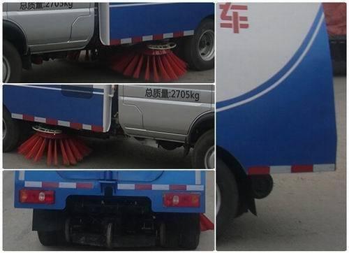 华通牌HCQ5031TSLSC型扫路车