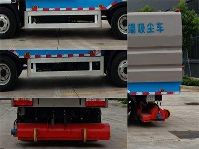 程力牌CL5070TXC6GX型吸尘车