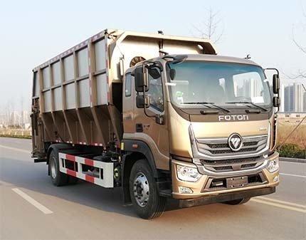 洁星牌BCH5160ZSL型散装饲料运输车