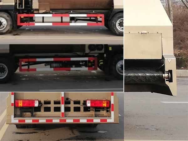 洁星牌BCH5180ZSL型散装饲料运输车