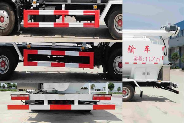 程力牌CL5120ZSLE6型散装饲料运输车