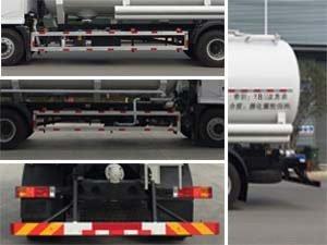 程力牌CL5180ZSLSX型散装饲料运输车