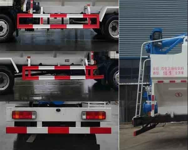 程力牌CL5121ZSLE6型散装饲料运输车