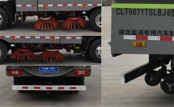 纵昂牌CLT5071TSLBJ6型扫路车