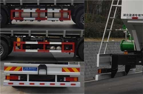 纵昂牌CLT5310ZSLDF6型散装饲料运输车