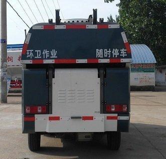 程力威牌CLW5030TSLBEV型纯电动扫路车