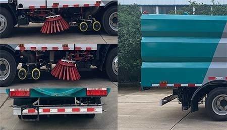 程力威牌CLW5071TXS6SL型洗扫车