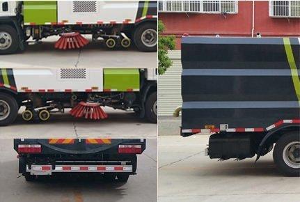 程力威牌CLW5140TXSS5型洗扫车
