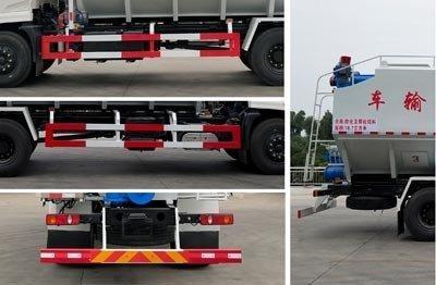 程力威牌CLW5182ZSLD6型散装饲料运输车