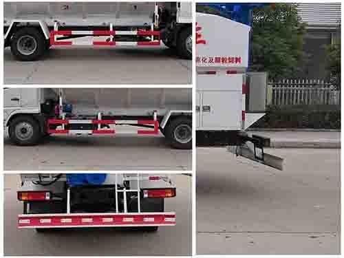 程力威牌CLW5188ZSLS5型散装饲料运输车