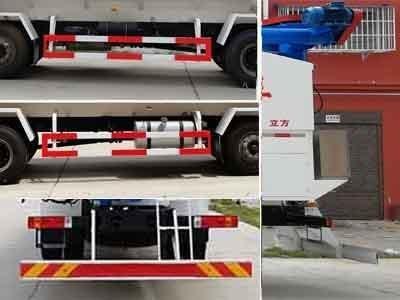 程力威牌CLW5250ZSLC5型散装饲料运输车