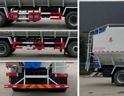 程力威牌CLW5312ZSLD6型散装饲料运输车