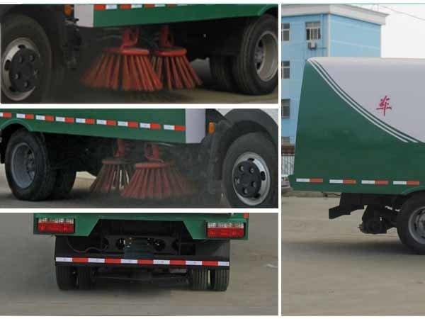 程力威牌CLW5070TSL4型扫路车