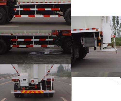 川牧牌CXJ5160ZSL4型散装饲料运输车