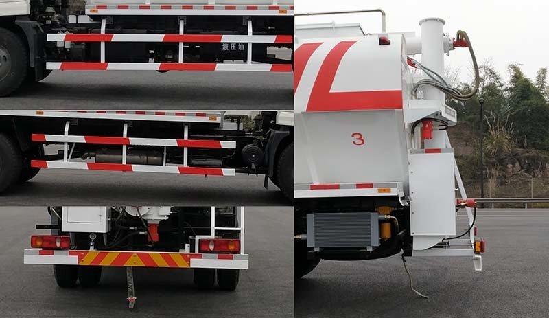 川牧牌CXJ5180ZSL5型散装饲料运输车