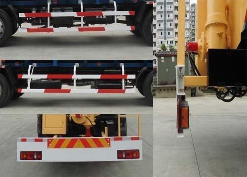 川牧牌CXJ5230ZSL4型散装饲料运输车