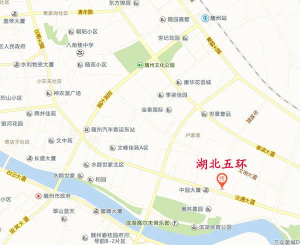 湖北五環專用汽車有限公司地圖