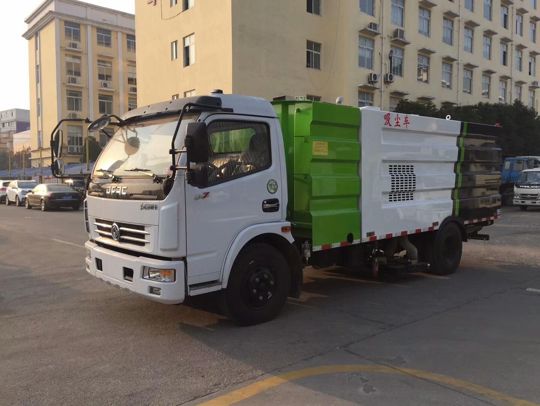 江淮康铃5.5方吸尘车(厂家价格咨询电话13997870260)