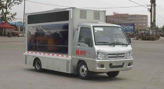 福田LED宣傳車