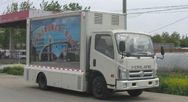 福田5.5方吸尘车