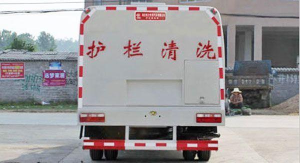 东风福瑞卡护栏清洗车