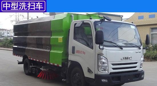 江铃8方洗扫车(厂家价格咨询电话13997870260)