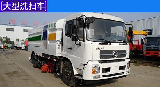 东风天锦天然气16方洗扫车(厂家价格咨询电话13997870260)