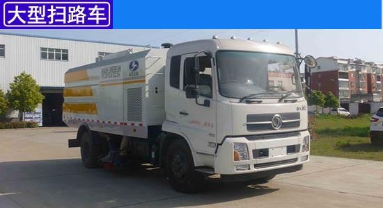 东风天锦干扫式8方扫路车(厂家价格咨询电话13997870260)