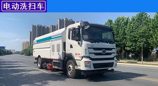 比亞迪純電動洗掃車(廠家價格咨詢電話13997870260)
