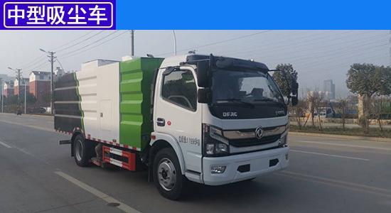 东风大多利卡7方吸尘车(厂家价格咨询电话13997870260)