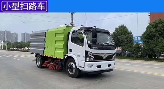 东风大多利卡7方扫路车(厂家价格咨询电话13997870260)